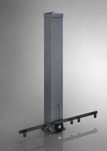 Привод Sommer SP900
